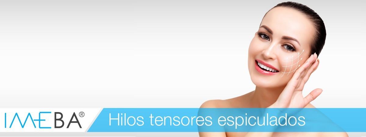 Hilos tensores espiculados | Clínicas IMEBA Palma de Mallorca